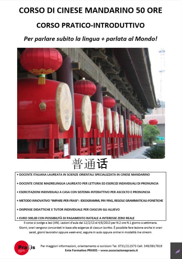 corso cinese mandarino associazione praxis jesi ancona macerata pesaro fermo ascoli piceno